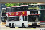 HN8444-235M