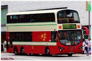 KMB 39A AVBWU RJ2681 Retro 20130429