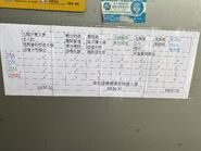Kowloon 25A 25B and 25M information 29-08-2021(2)