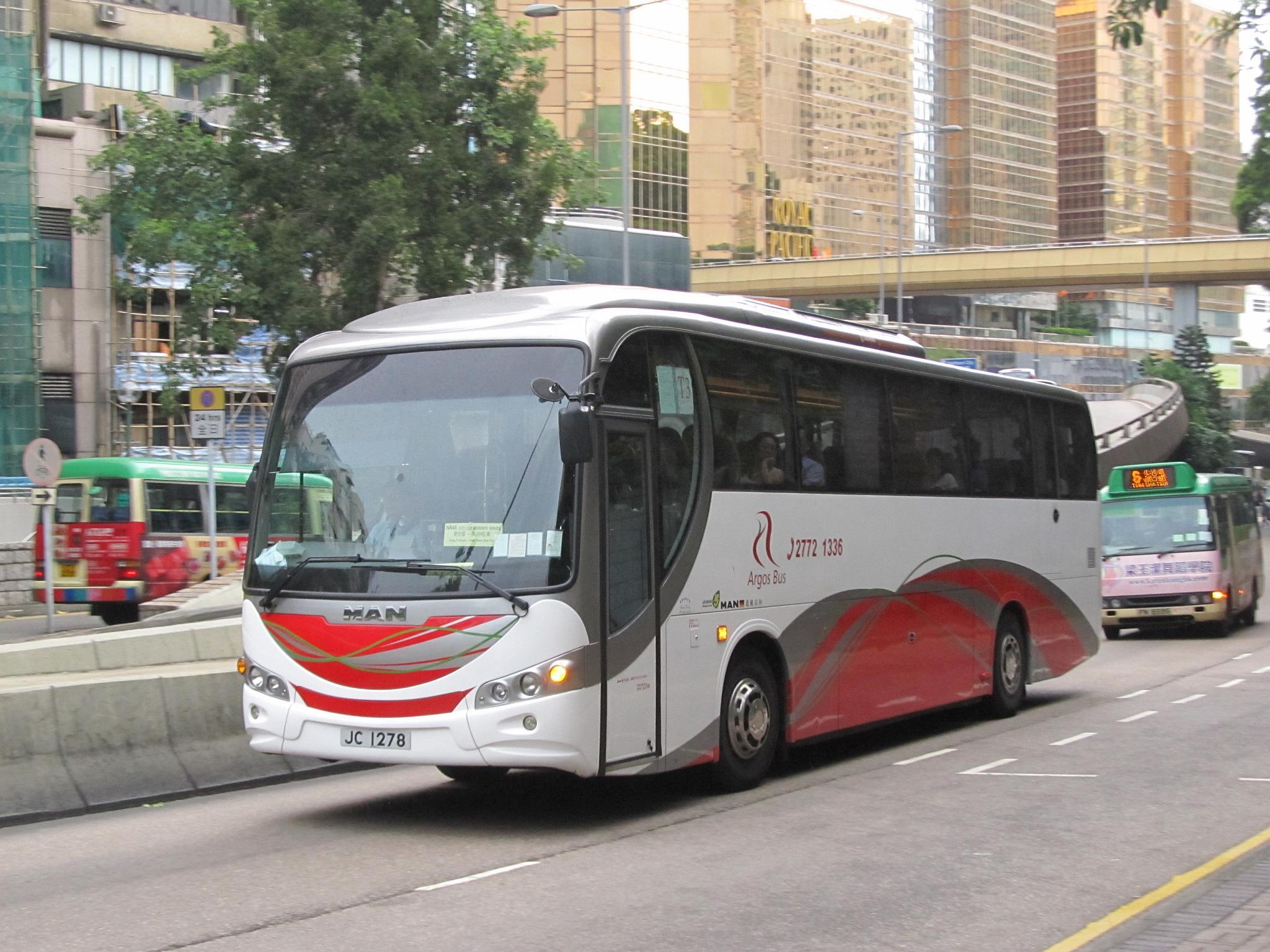 居民巴士NR45線