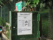 Siu Hum Tsuen 3