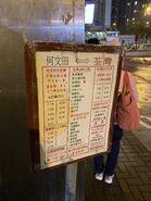Ho Man Tin to Tsuen Wan route information 23-12-2020