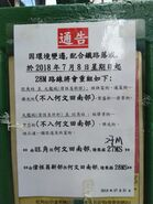 KNGMB 28M notice 20180701