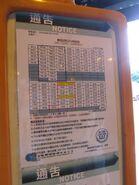 NR955 timetable eff 201403 1