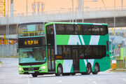 VH9356 B4