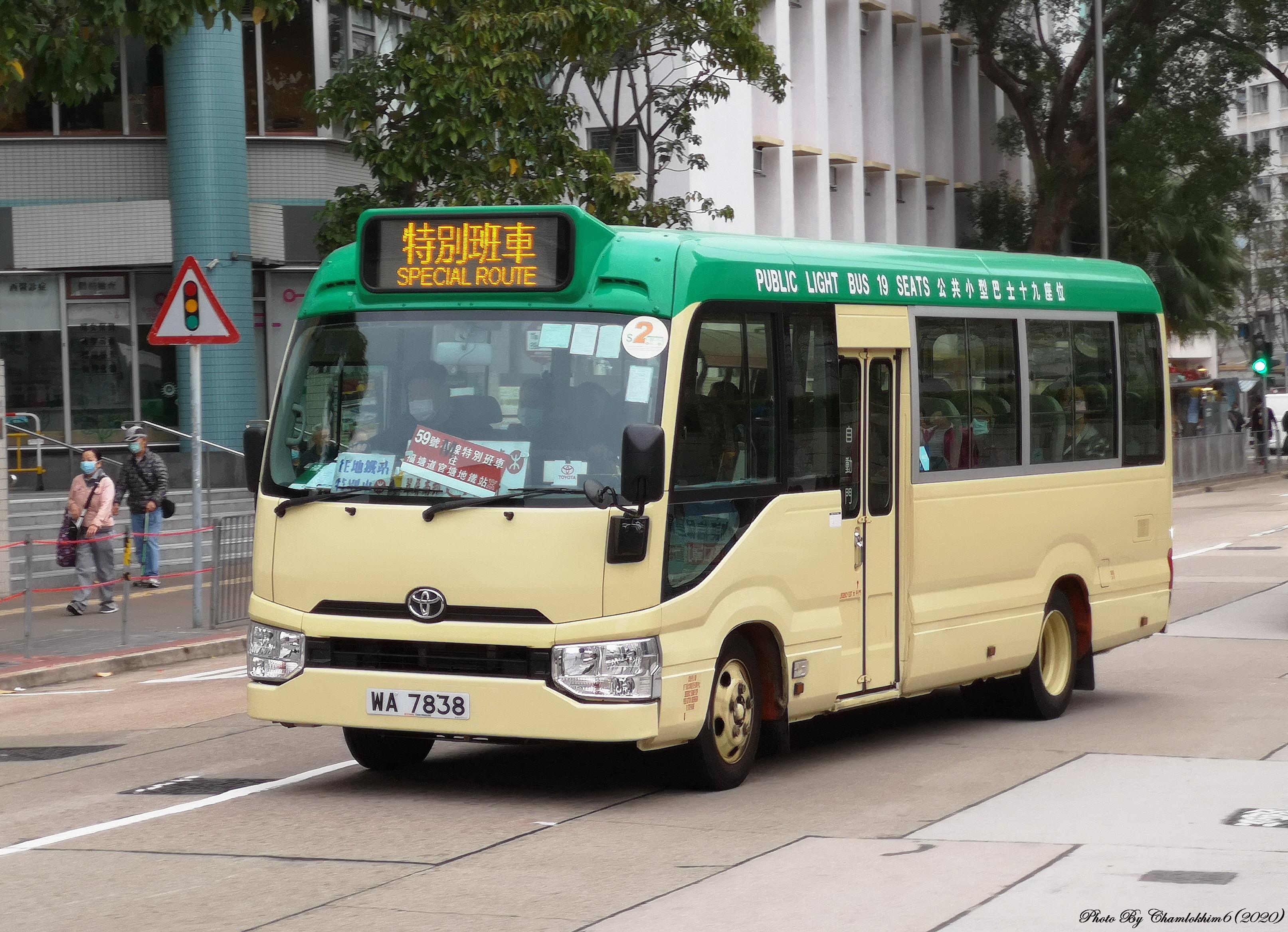 九龍專綫小巴59M線