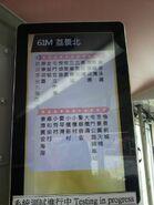 KMB 61M Motion Bus Stop Display Panel