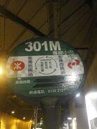 NT GMB301M