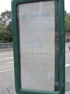 Tsui Lam Est Po Lam Rd 2
