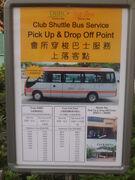 DB06R Timetable (2013-03-31)