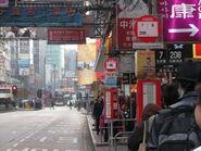 Nanking Street 5