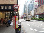 Shantung Street Nathan Road N2