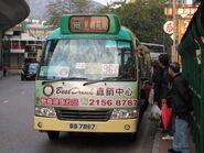 Tai Ho Road S3