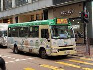 VL4012 Kowloon 44 03-08-2021