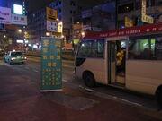 Yuen Long Hong Lok Road Midnight 2