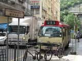 長沙灣 (醫局西街) 總站