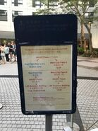 HKUST lunch shuttle info