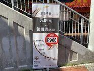 KMB sell P968 board 03-09-2021(1)