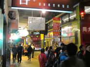 Ka On Street Dec11