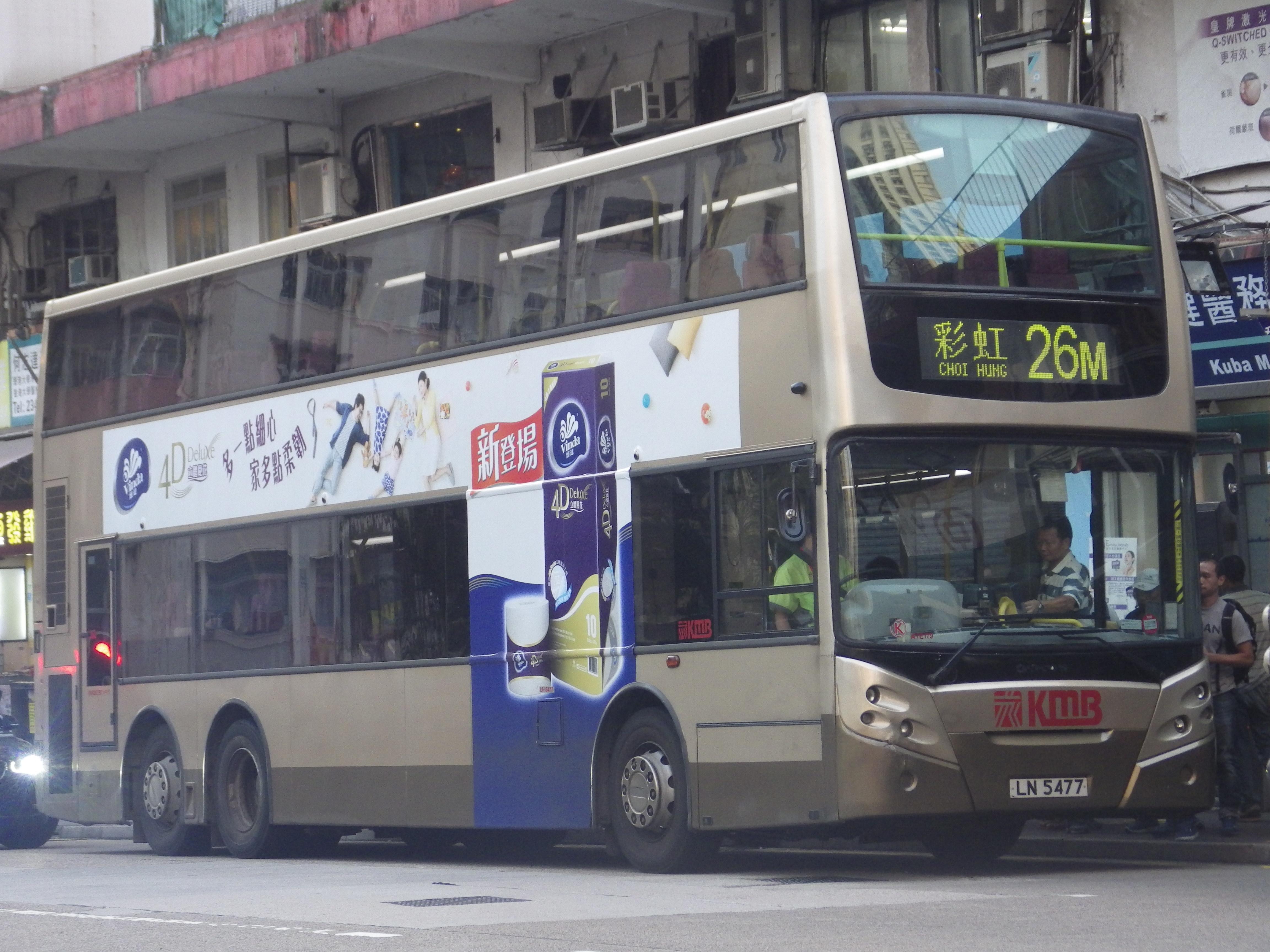 九巴26M線