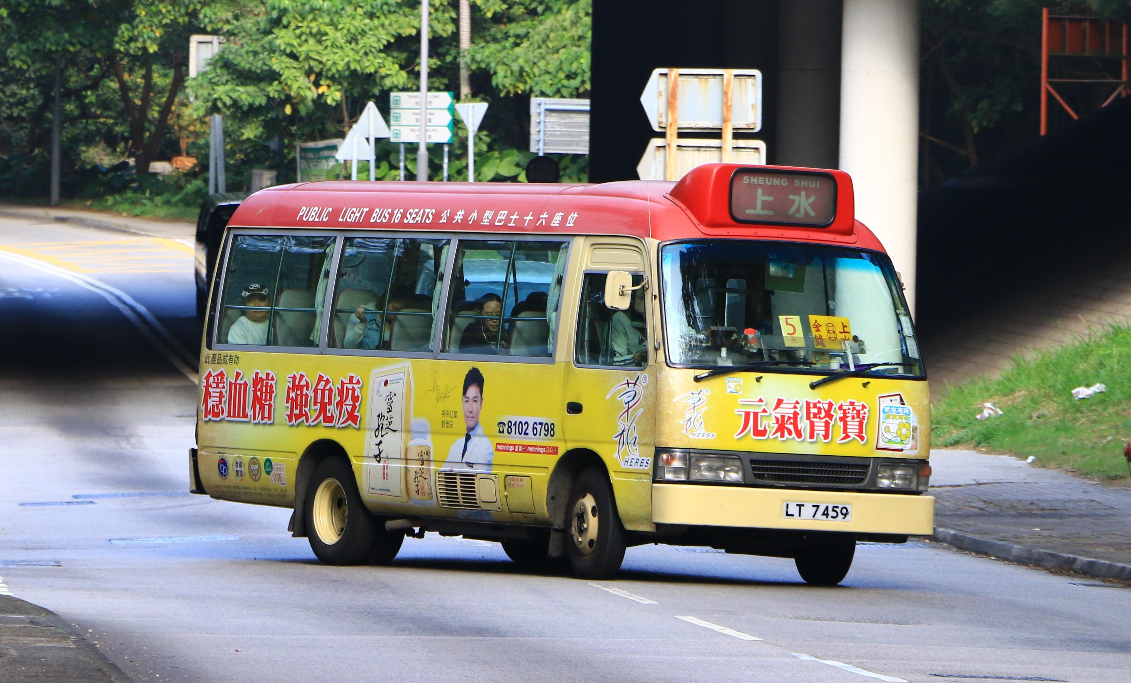 公共小巴上水至金錢線