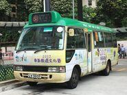 LV5037 Hong Kong Island 58 01-06-2017