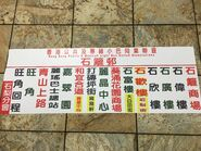 Mong Kok to Shek Lei minibus information
