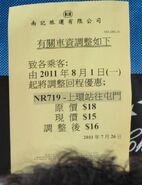 NR719 return fare notice 2011