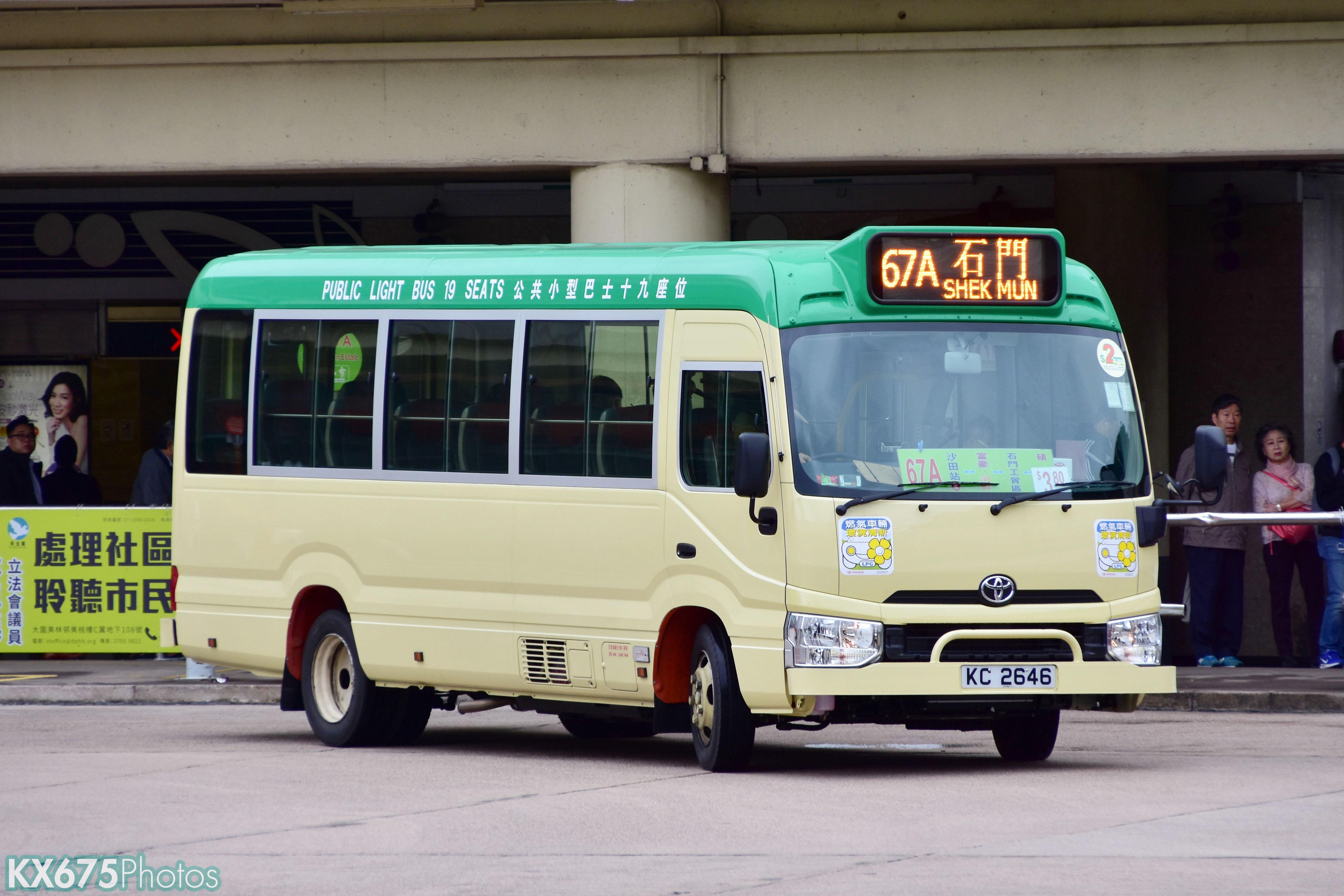新界專綫小巴67A線