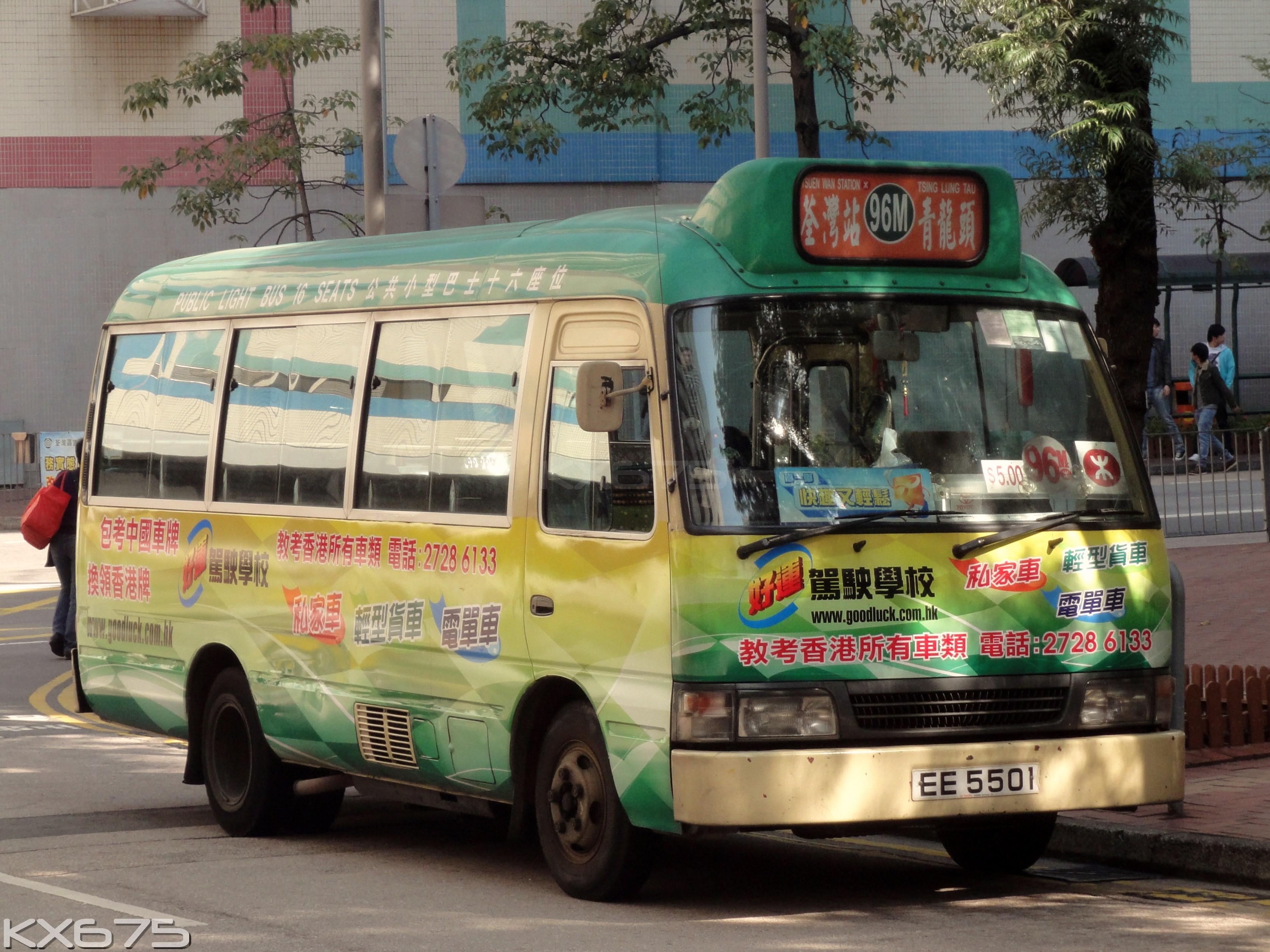 新界專綫小巴96M線