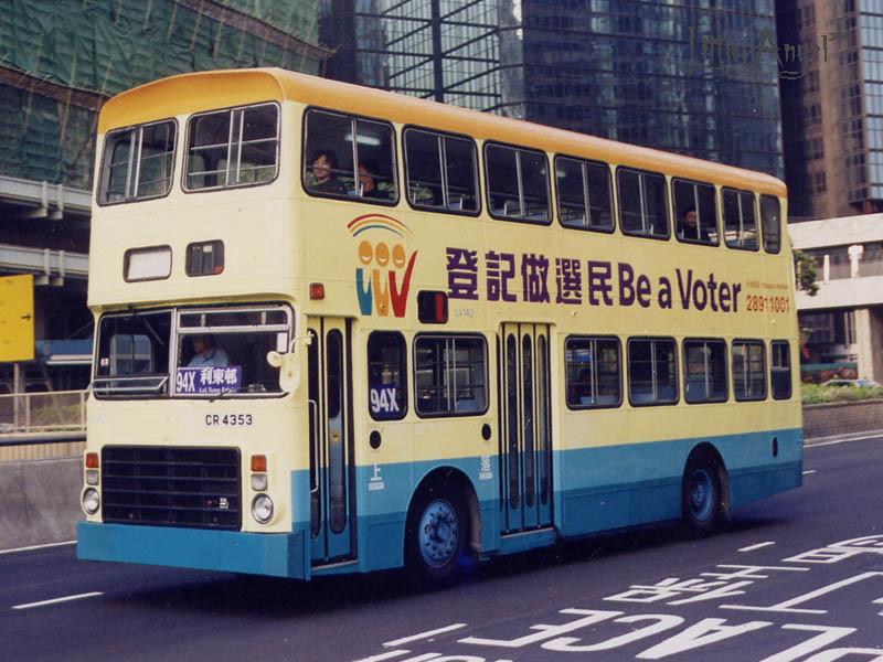新巴94X線 (第一代)