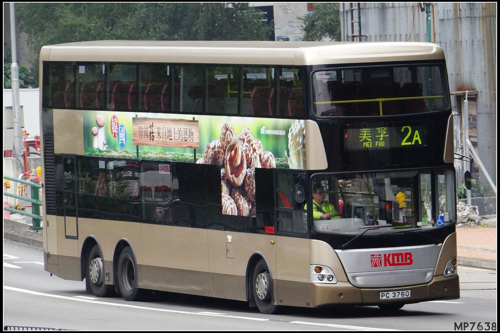 斯堪尼亞K310UD