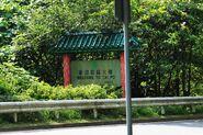 Tai Po Mei Tai Po District