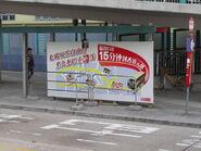 Yuen Long Police Station 4