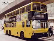 EK995 89B