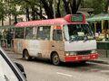 ES9300 Ping Shek to Tsuen Wan 18-08-2020