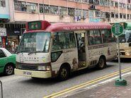 FF4768 Mong Kok to Tai Po 07-10-2020