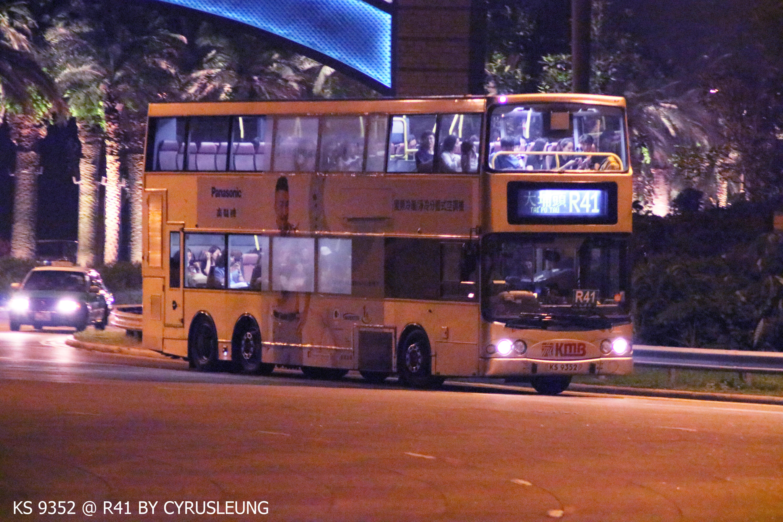 龍運巴士R41線