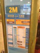 Kowloon 2M information 11-02-2017