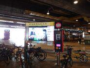 Ma On Shan Town Centre BT ETA Display 20210129