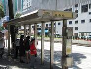 Yee Ching Court 6