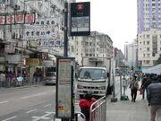 Yuen Long On Ling Road 2