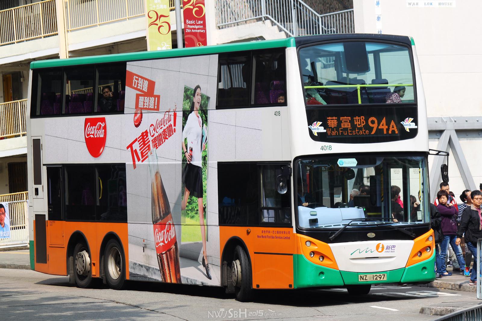 新巴94A線