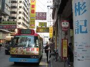 Argyle Street Shanghai Street 2