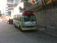 EA6887 Tsz Wan Shan to Tsuen Wan 20-11-2014