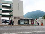 香港華人基督教聯會薄扶林道墳場 (薄扶林道)