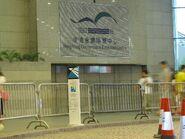 HKCEC loading area AEL stop Jul12 2