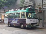 HKGMB PY3032 39C 29-05-2021