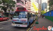 MF7464 PLB Kwun Tong to Castle Peak Rd