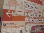 Mikiki signage GMB85 201803